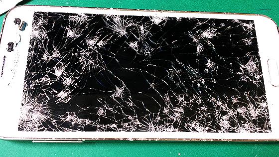 Broken Samsung Galaxy S5 Screen Replacement