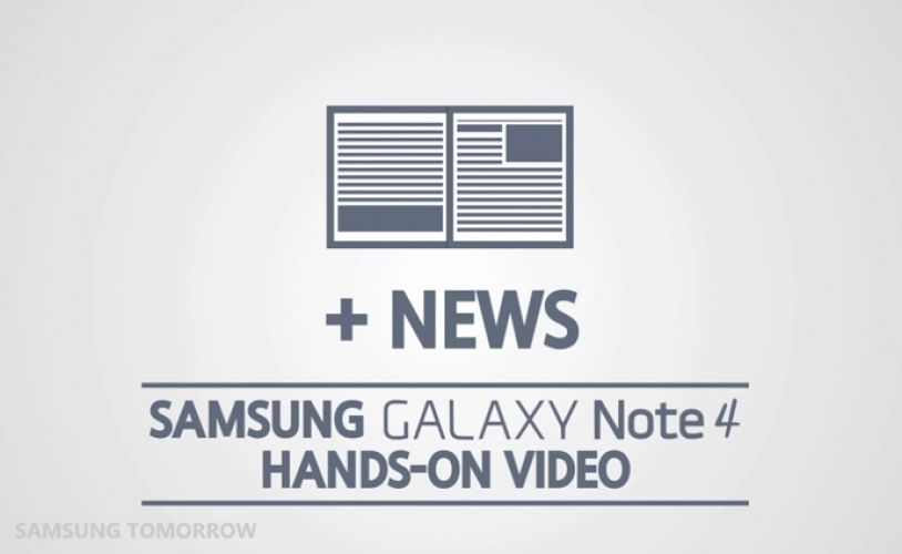 Galaxy Note 4 Hands-on = Are you 'Note' entertained ?