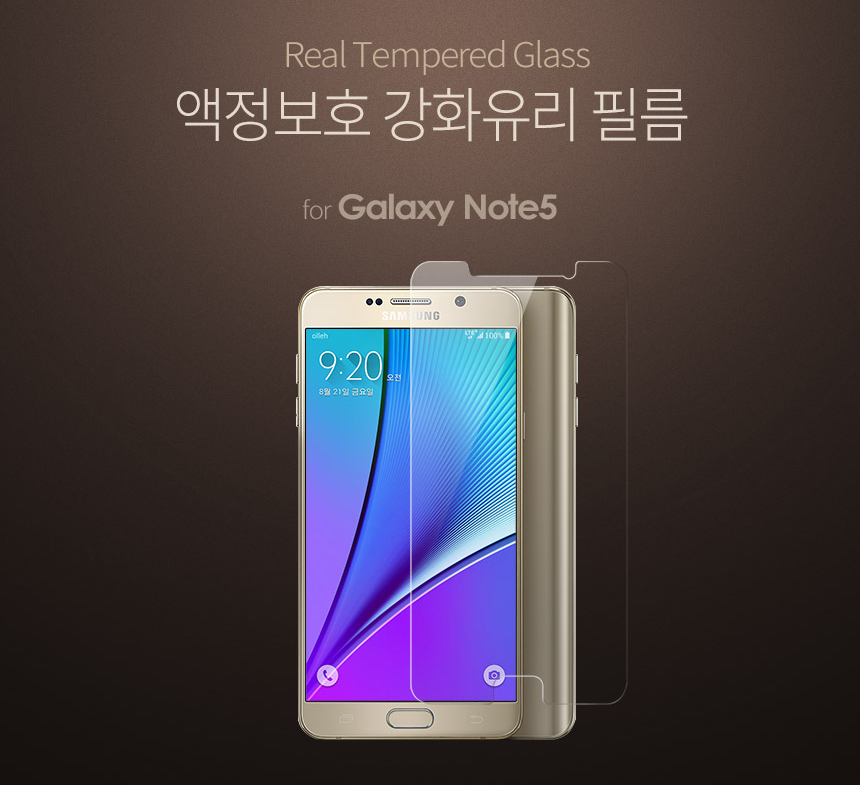 Best Tempered Glass Screen Protector For Galaxy Note 5