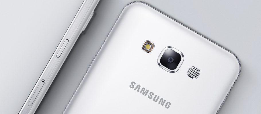 Samsung Galaxy E7 Feature
