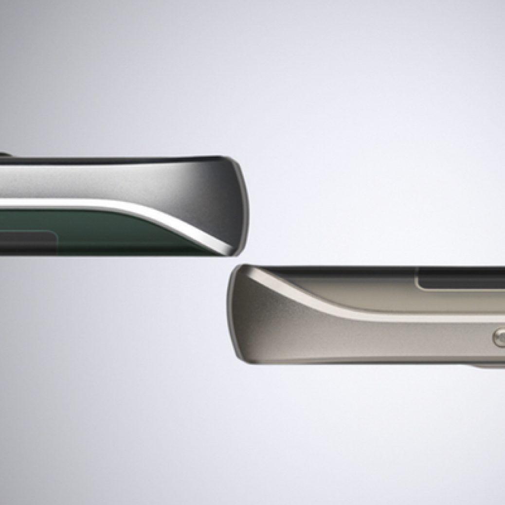 Samsung Galaxy S6 edge Feature