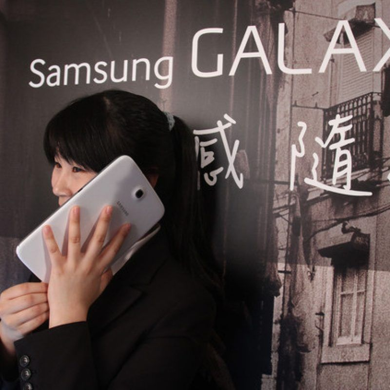 Samsung launches brand new Galaxy Tab E 8.0 in Taiwan