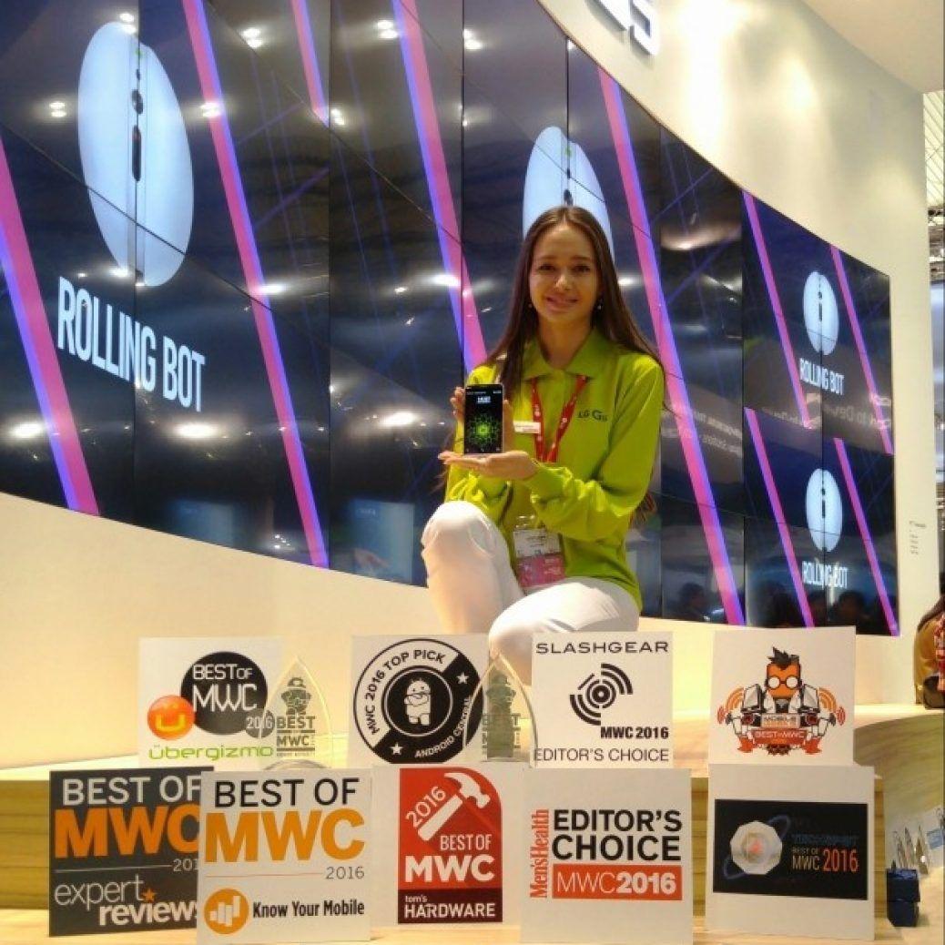 LG Awards at MWC 01 615x1024