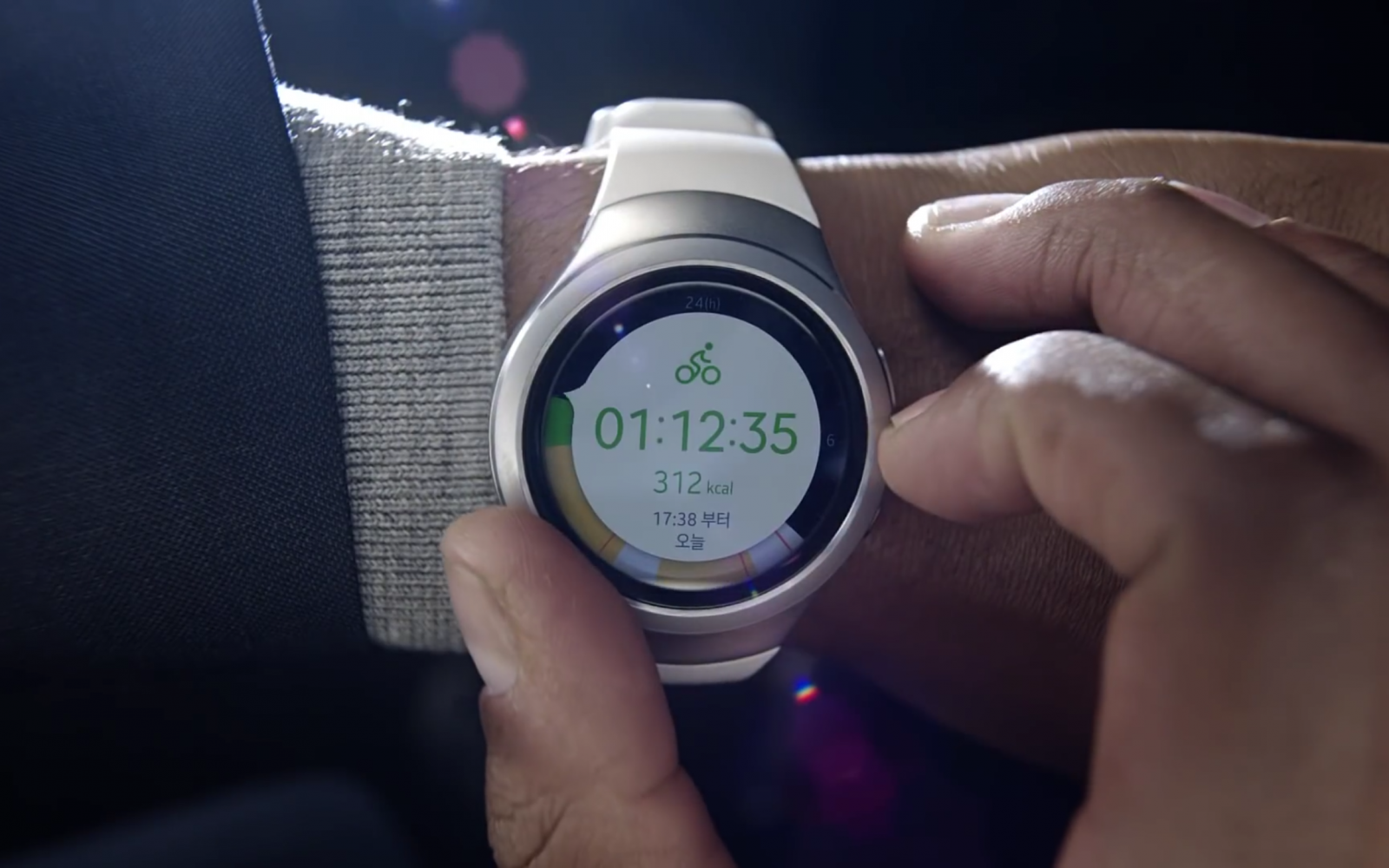 The Gear S2, like Samsung, is evolving and changing, company says