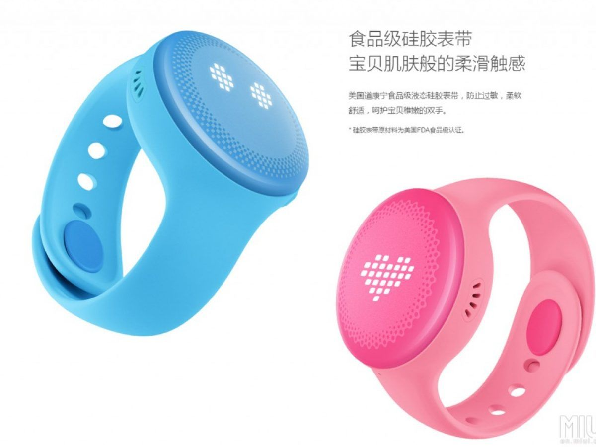 xiaomi kids smartwatch01