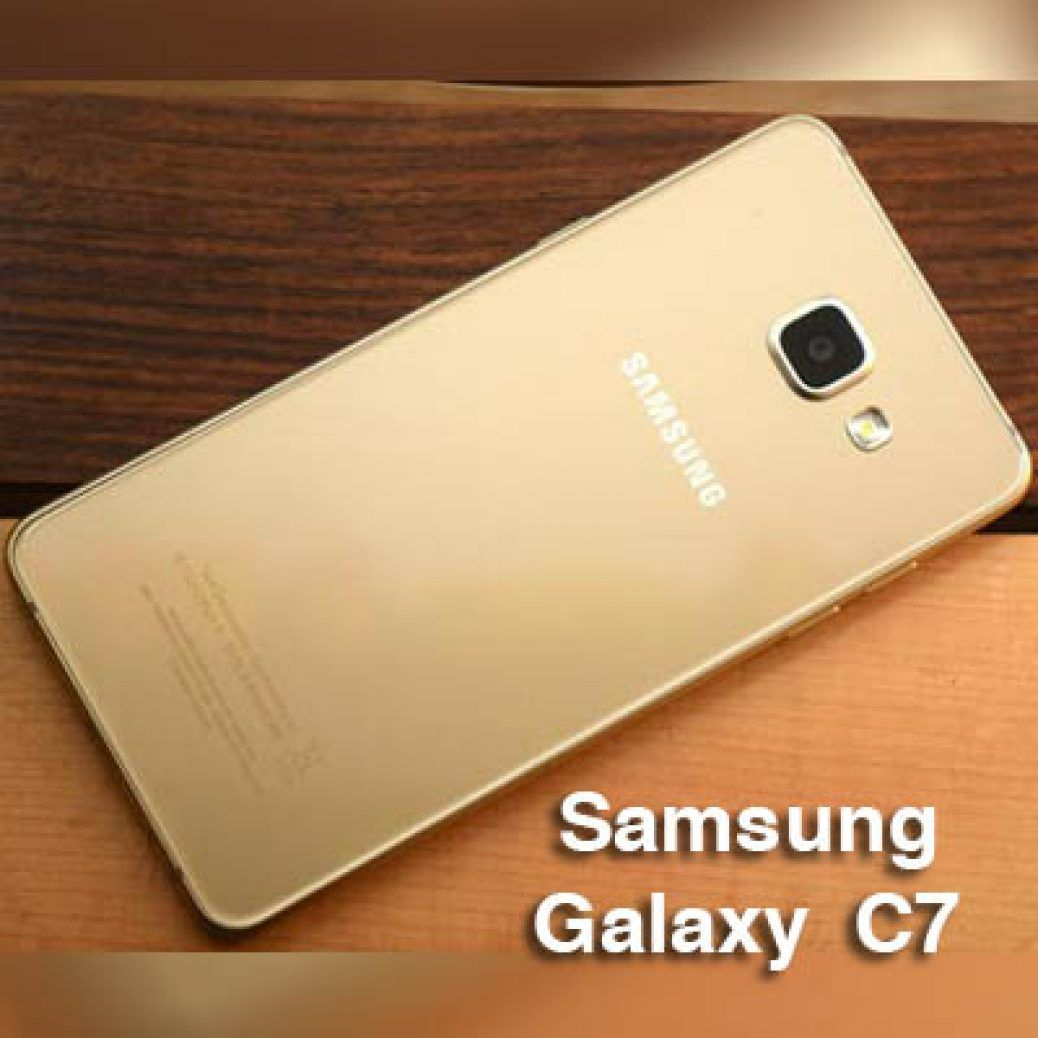 Samsung Galaxy C7 FI