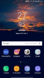 Samsung-Galaxy-A7-2017-Android-7.0-Nougat-Update-01-152x270