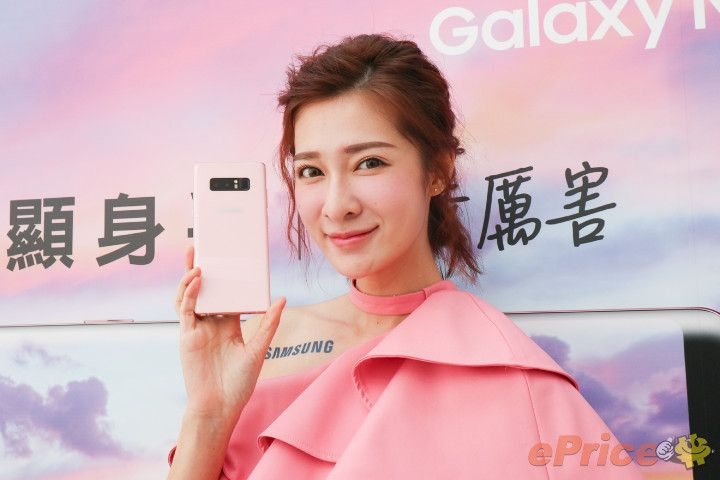 galaxy note 8 pink 1